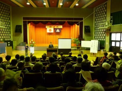 府中南公民館大ホールでの記念講演