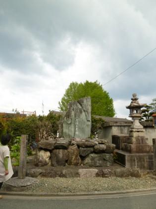 坂田文部大臣揮毫のあかぎれ記念碑