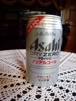 アルコールゼロのビール
