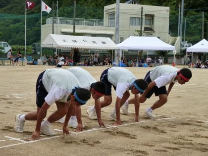 双海中学校の運動会