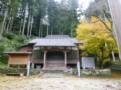 中山町佐礼谷の山吹神社