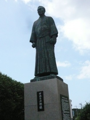 足摺岬に建つジョン万次郎の銅像